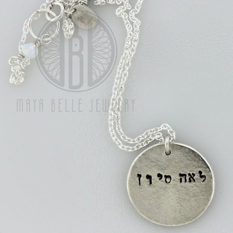 Custom Hebrew Pendant, Judaica gift, Personalized Hebrew necklace - Maya Belle Jewelry