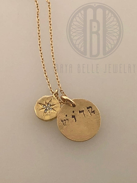 קדוש (Kadosh) Pendant with 14k gold filled stardust charm - Maya Belle Jewelry