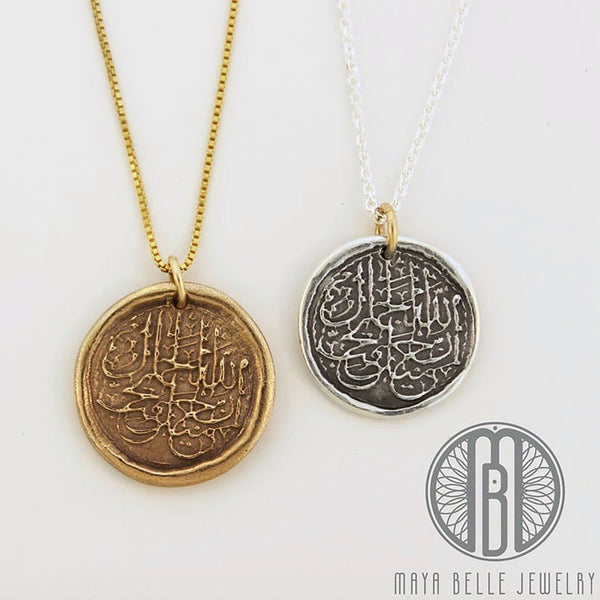 Arabic Muslim Prayer of Beauty Medallion Necklace - Maya Belle Jewelry