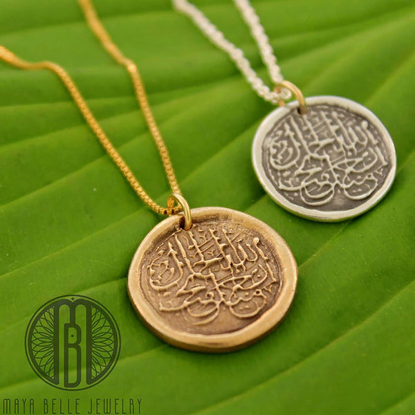 Arabic Muslim Prayer of Beauty Medallion Necklace in silver or gold