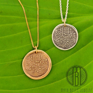 Arabic Muslim Prayer of Beauty Medallion Necklace in silver or gold - Maya Belle Jewelry