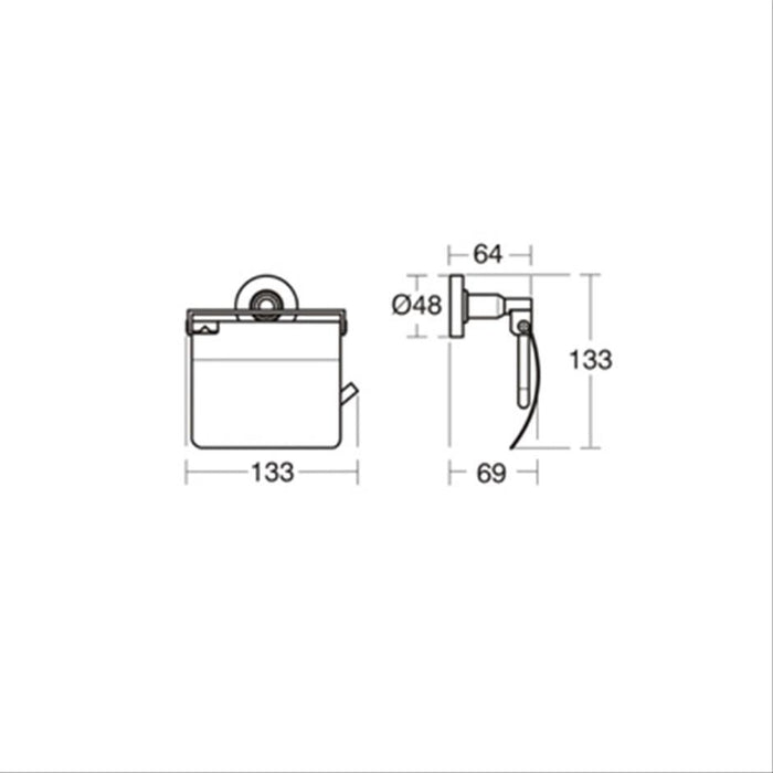 Ideal Standard IOM toilet roll holder with cover - chrome - Unbeatable Bathrooms