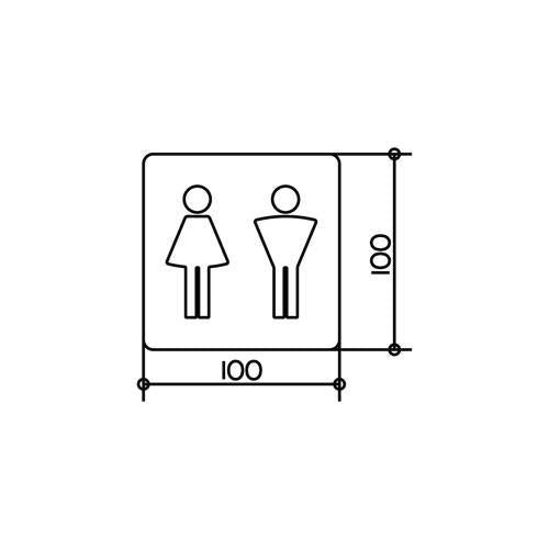 Keuco Plan Doorplate 14971 - Unbeatable Bathrooms