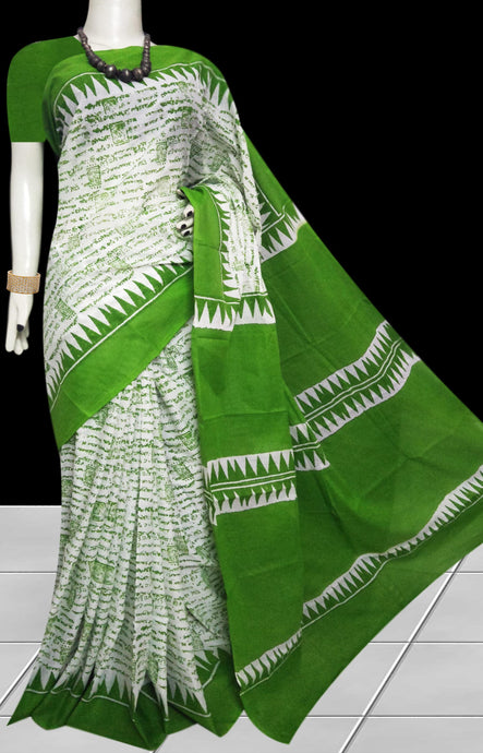 White & Green color soft cotton saree with block print work