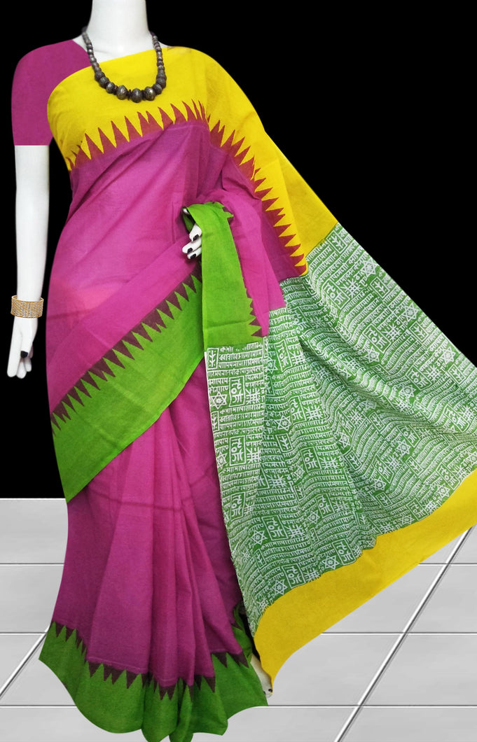 Dark Pink, Yellow & Green color soft cotton saree with block print work