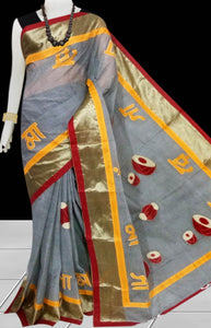 Grey Color cotton saree, featured with applique work