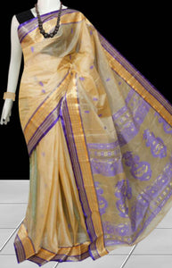 Tussar silk saree, beautified with jamdani work