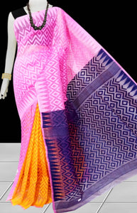 Pink, Blue & Yellow color combination Dhakai Jamdani saree
