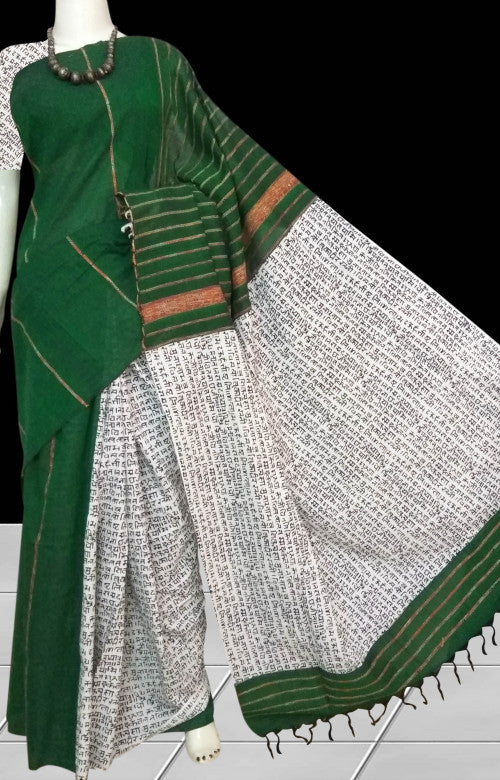 Grassy green color mulmul cotton handloom saree with Khesh