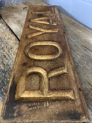 A large gilt lettered carved wooden 'Royal' sign