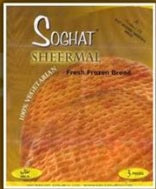 Soghat Sheermal 660 gm
