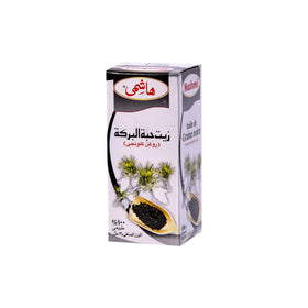 Black Seed Oil 30 ml
