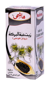 Hashmi Black Seed Oil 60ml