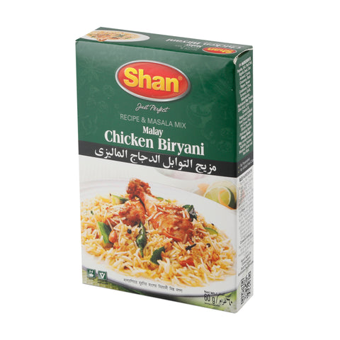 Shan Malay Chicken Biryani - 60 gm