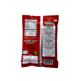 United King Badshahi Mix 100 gm