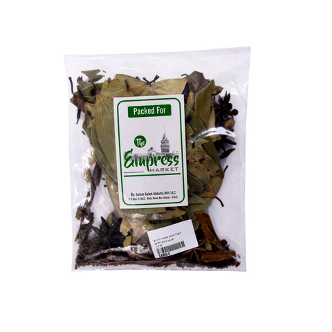 Garam Masala Whole 250gm
