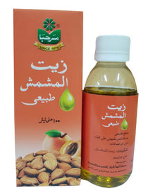 Marhaba Apricot Kernel Oil 100 ml