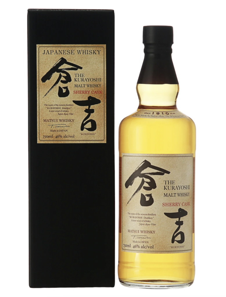 "Matsui Distillery ""The Kurayoshi  8 Year""  Sherry Cask Malt Whiskey (Japan)"