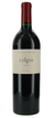 *9R* 2017 Colgin Cellars IX Estate Proprietary Red (Napa Valley, CA)