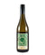 "*4W* 2020 Walnut Block ""Collectables"" Sauvignon Blanc (Marlborough, NZ)"