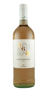 "2019 Troupis Winery ""3/6/17""  Moschofilero Rose (Peloponnese, GR)"