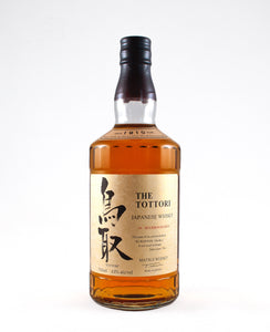 "Matsui Whisky ""The Tottori"" Bourbon Barrel Aged Whisky (Tottori, Japan)"