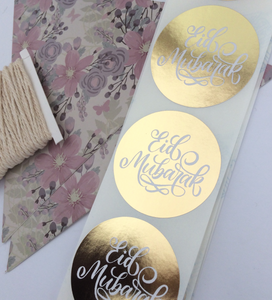 Champagne Gold Foil Eid Mubarak Stickers | 50mm