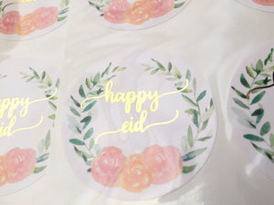24 Stickers | 50mm | Vinyl: Gold Foil Happy Eid Wreath Stickers