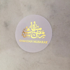 Blush Pink, White, or Black Ramadan Mubarak Stickers