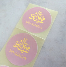 Load image into Gallery viewer, Blush Pink, White, or Black Eid Mubarak Stickers