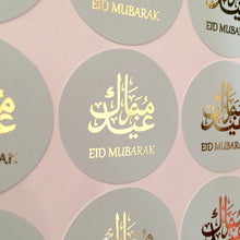 Load image into Gallery viewer, Vinyl: Personalised Mint Green Eid Mubarak Foil Stickers