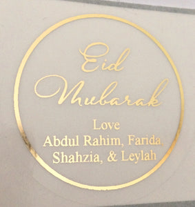 Personalised Clear or White Gold Foil Eid Mubarak Stickers