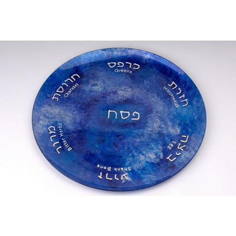 Glass Passover Plate Majestic Purple