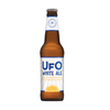 Harpoon Brewery UFO White