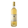 Chateau La Gironie Bordeaux Blanc Dessert Wine