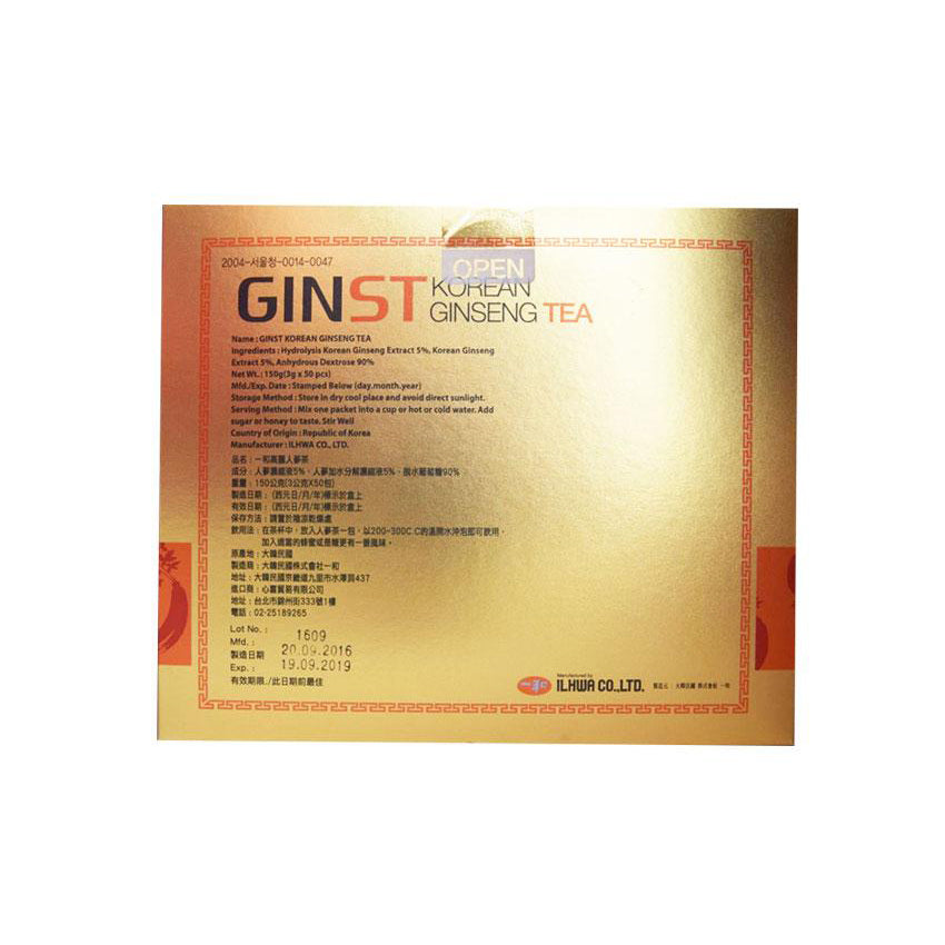 GinST15 Fermented Ginseng Packets