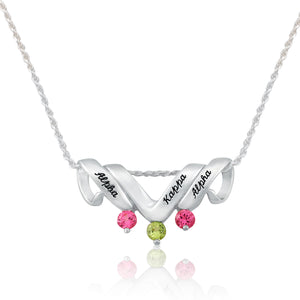 "AKA 14KT White Gold ""Beauty Sparkle"" Necklace"