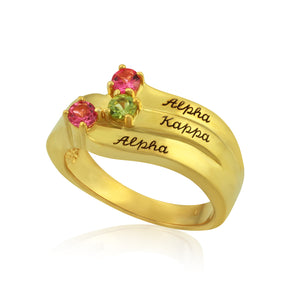 "AKA 14KT Yellow Gold ""Sophisticate"" Ring"