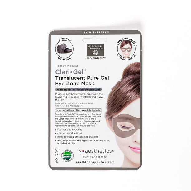 ClariGel Eye Zone Mask Pouch - Charcoal Pouch