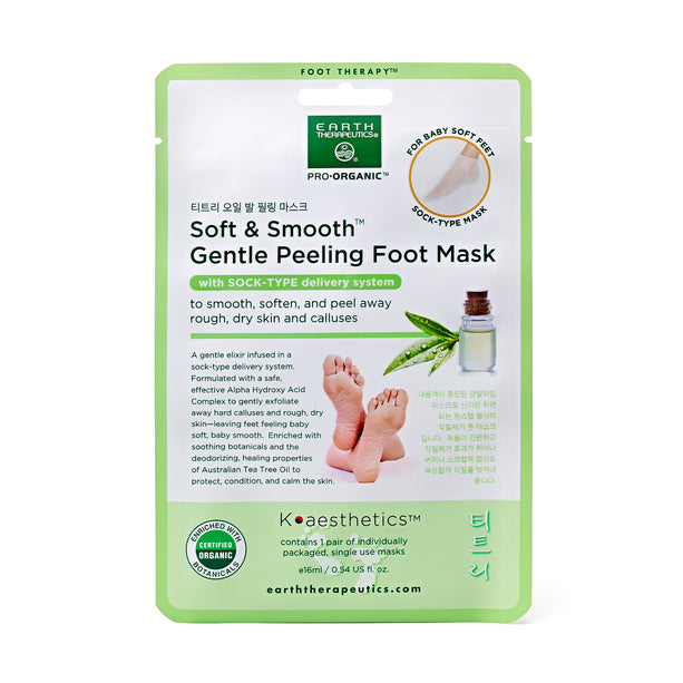 Soft & Smooth Gentle Peeling Foot Mask - 2 Pairs