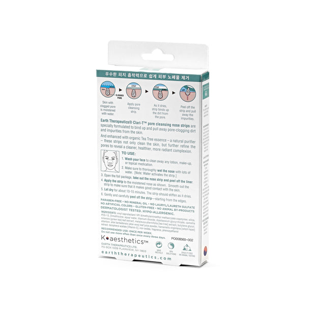 Clari-T Tea Tree Pore Cleansing Strips - 6 Pack