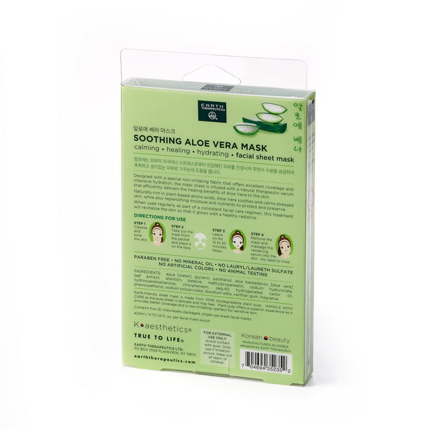 Soothing Aloe Vera Mask - 5 Pack