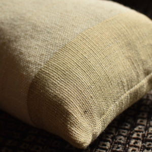 Handwoven Pillow No. 1