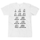 Composers Rhythm Music 2 T-Shirt
