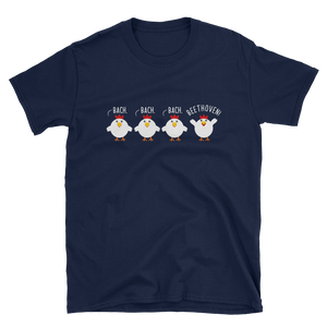 Bach Beethoven Funny Chicken Music T-Shirt