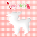 Sugartess cookie cutter in shape of     Baby Lamb. 3D printed from biodegradable  PLA plastic in diferent sizes ranging from 2 to 6 inches.
