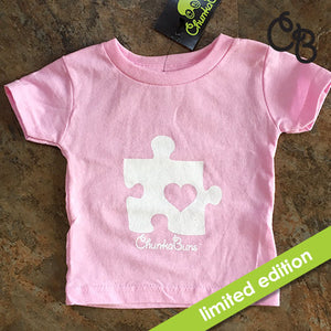 Piece of My Heart Infant Tee