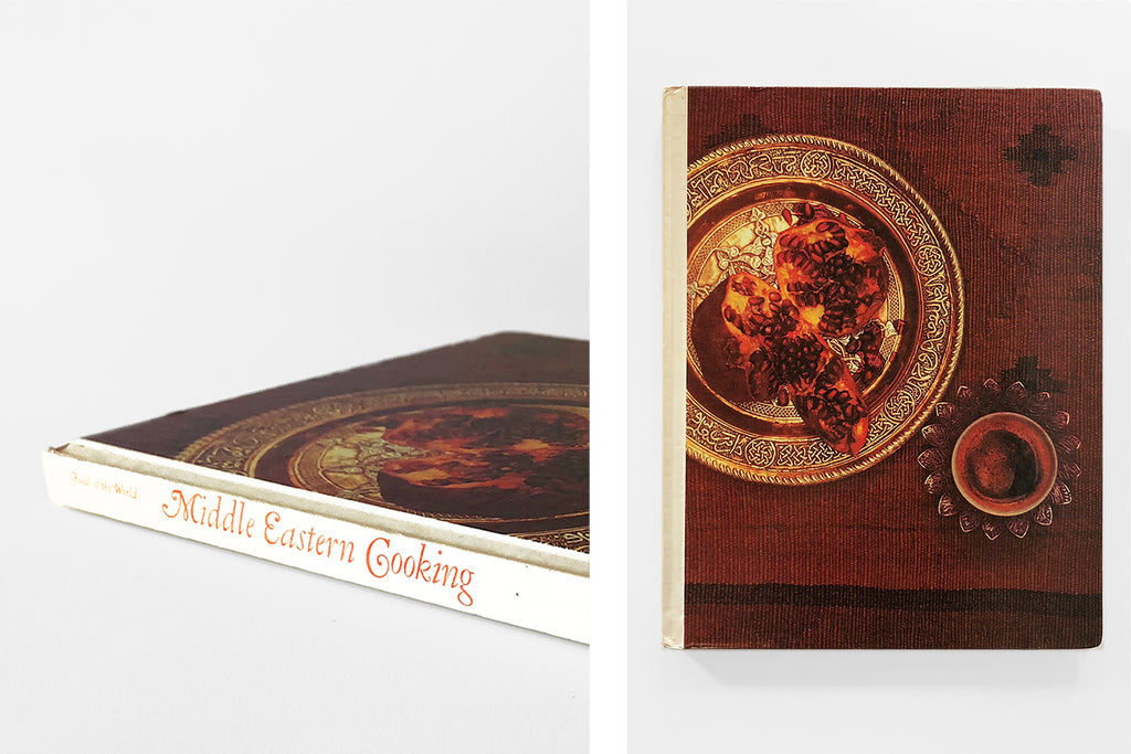 Time-Life Books, Middle Eastern Cooking