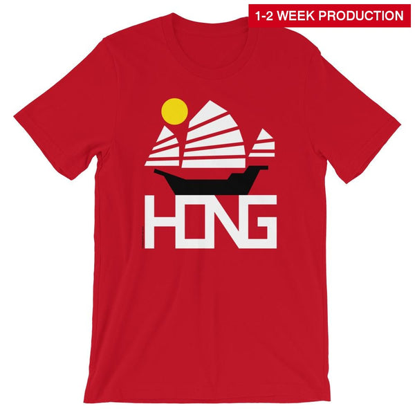 Tee / Hong Kong Crew Neck T