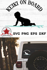 keiki on board - hawaiian surfer boy svg decal on a car's rear window